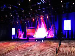 Pattaya Exhibition & Convention Hall (PEACH)